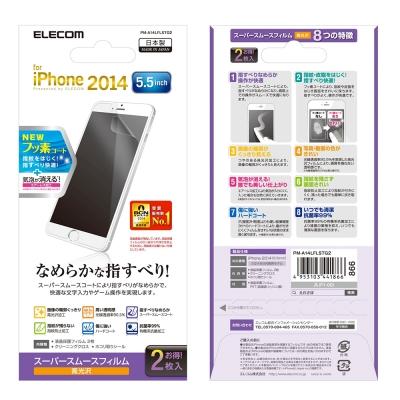 ELECOM iphone 6 plus / 6s plus 專用滑順亮面保護貼...