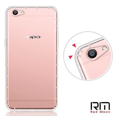 RedMoon OPPO R9s Plus 6吋 防摔透明TPU手機軟殼