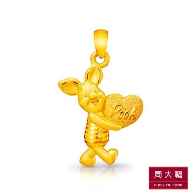 周大福 迪士尼小熊維尼系列 小豬皮傑黃金吊墜