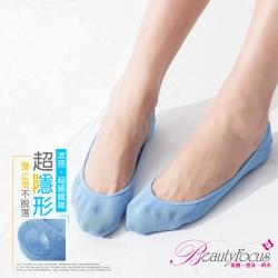 BeautyFocus台灣製涼感凝膠止滑隱形襪(素面款-天空藍)