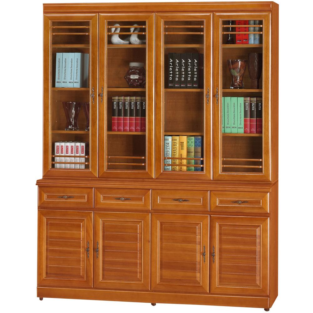 《Homelike》樟木5.3尺收納書櫃