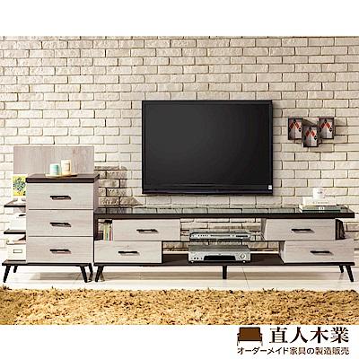 日本直人木業-IESON白橡木180CM附玻璃電視櫃加65CM收納櫃