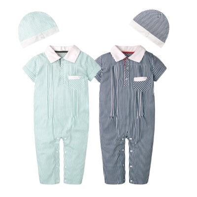 baby童衣 古典歐洲王子連身衣附帽子 2件套 60182