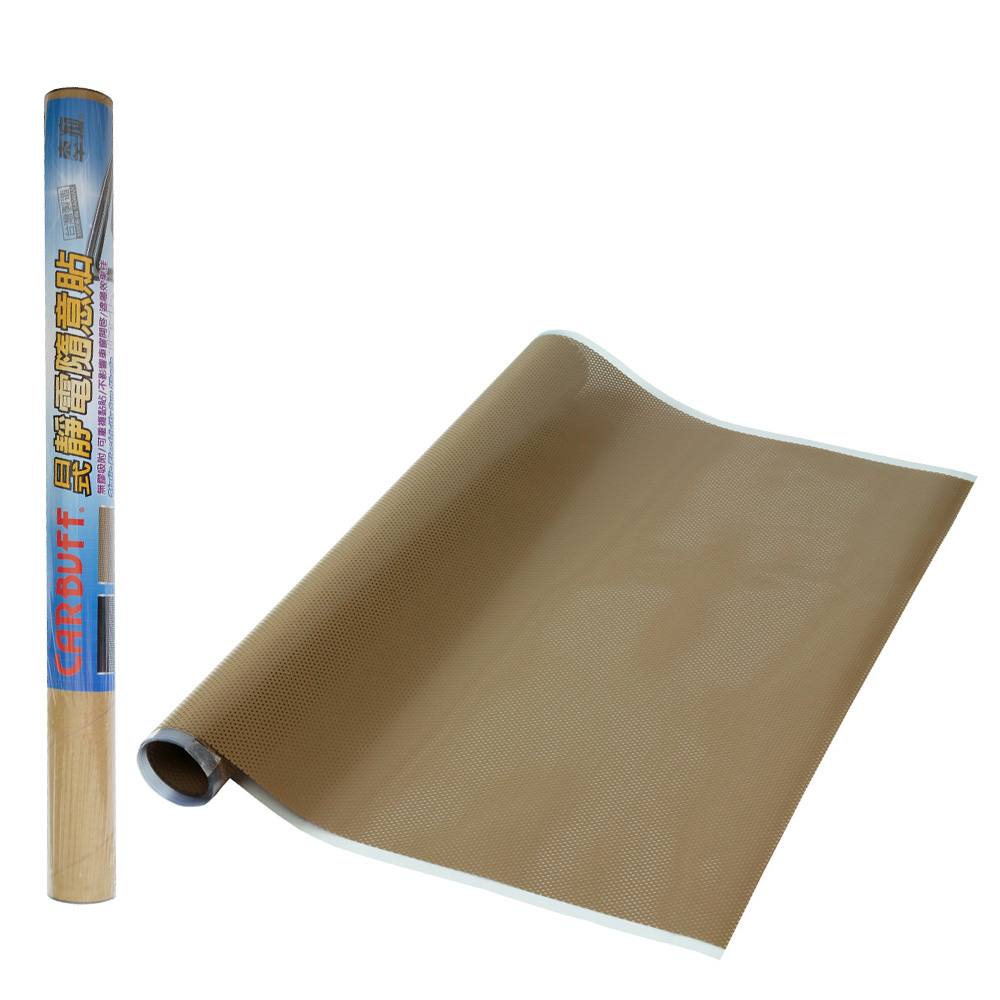 CARBUFF 車痴DIY玻璃靜電貼(褐色50X150cm) 2入 MH-4023