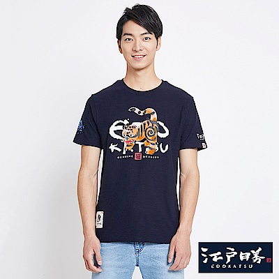 EDWIN 江戶勝童玩虎偶圖短袖T恤-男-丈青