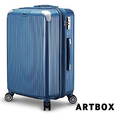 【ARTBOX】琉沙紛紛- 28吋PC磨砂霧面可加大行李箱 (流沙藍)