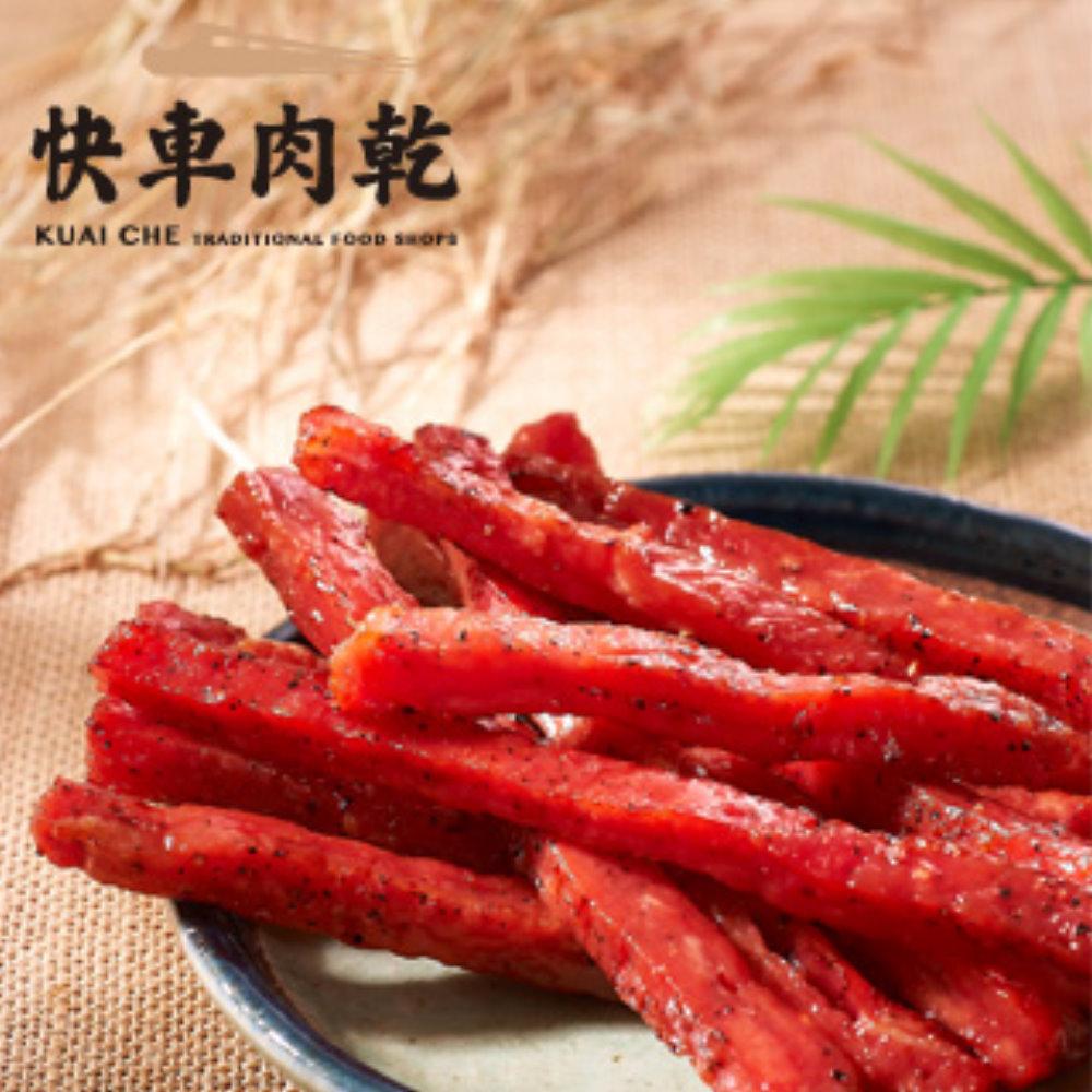 南門市場快車肉乾 元氣條(黑胡椒)(95g)(獨立小包裝)