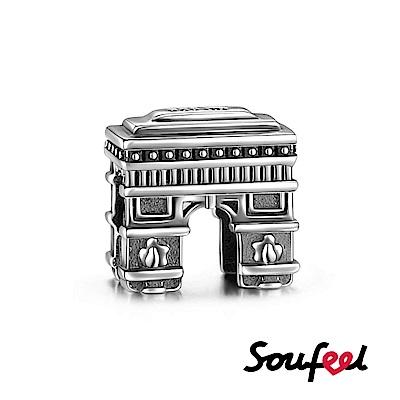 SOUFEEL索菲爾 925純銀珠飾 凱旋門