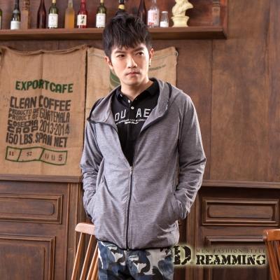 Dreamming 韓系混色彈力休閒連帽外套-共二色