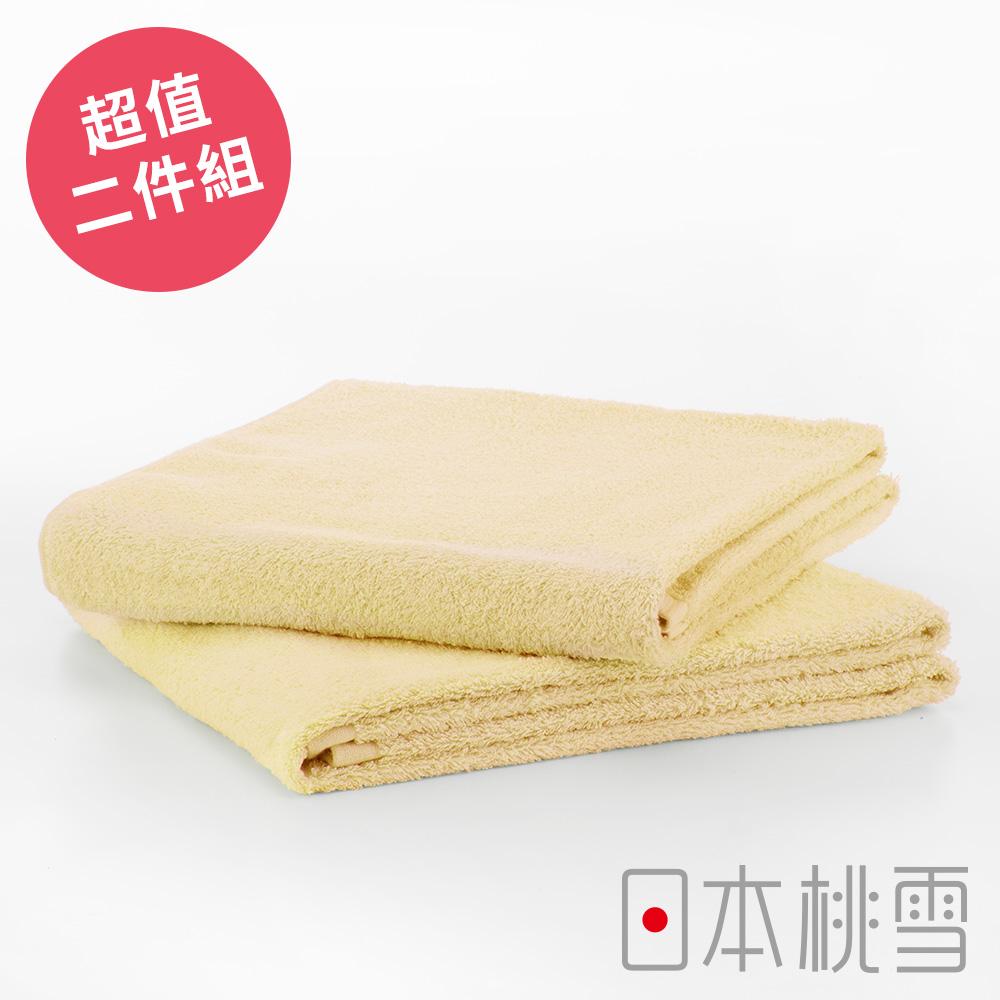 日本桃雪飯店大毛巾超值兩件組(奶油黃)