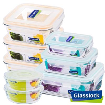 Glasslock強化玻璃微波保鮮盒-輕鬆搞定8件組