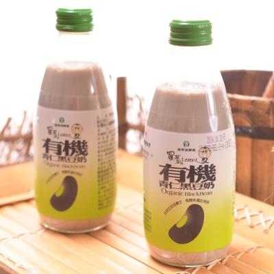 羅東農會 羅董有機青仁黑豆奶 24瓶  245ml 瓶