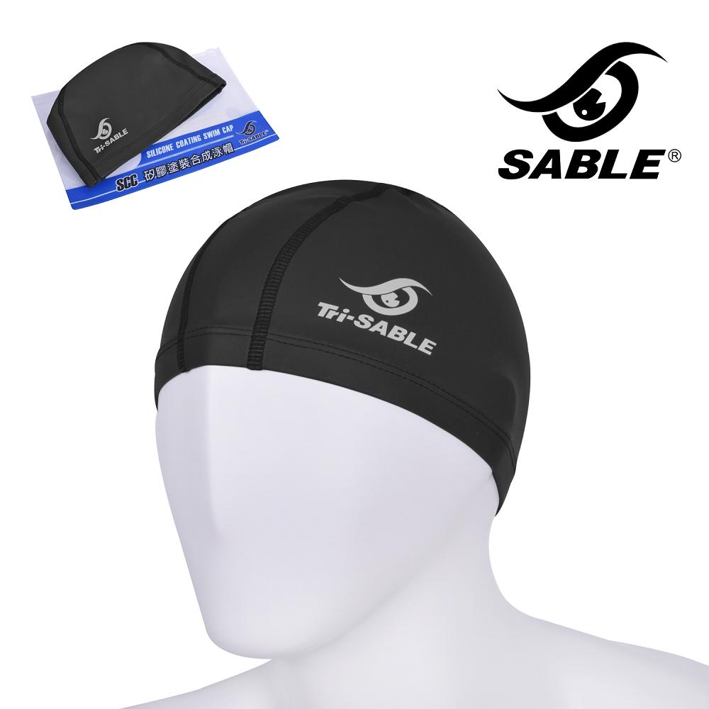 【黑貂SABLE】矽膠塗裝合成泳帽