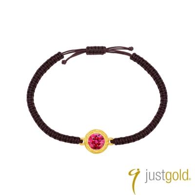 鎮金店Just Gold 螢火系列黃金手繩-紅色