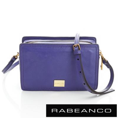 RABEANCO 心系列幸福方塊包  幸運紫