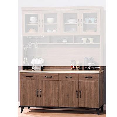 H&D 淺胡桃5.3尺碗櫃下座 (寬160.4X深43X高81.4cm)