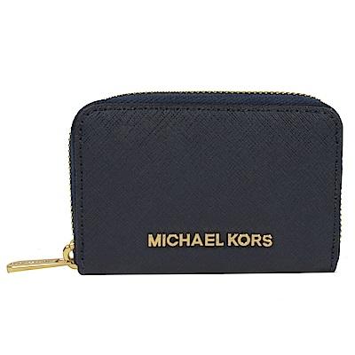 MICHAEL KORS JET SET防刮牛皮ㄇ字拉鍊零錢夾(海軍藍)