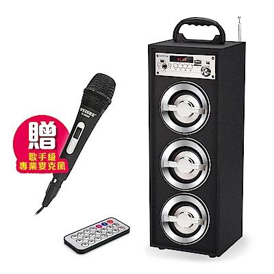 E-books D21 藍牙音霸多功能行動音箱附遙控器