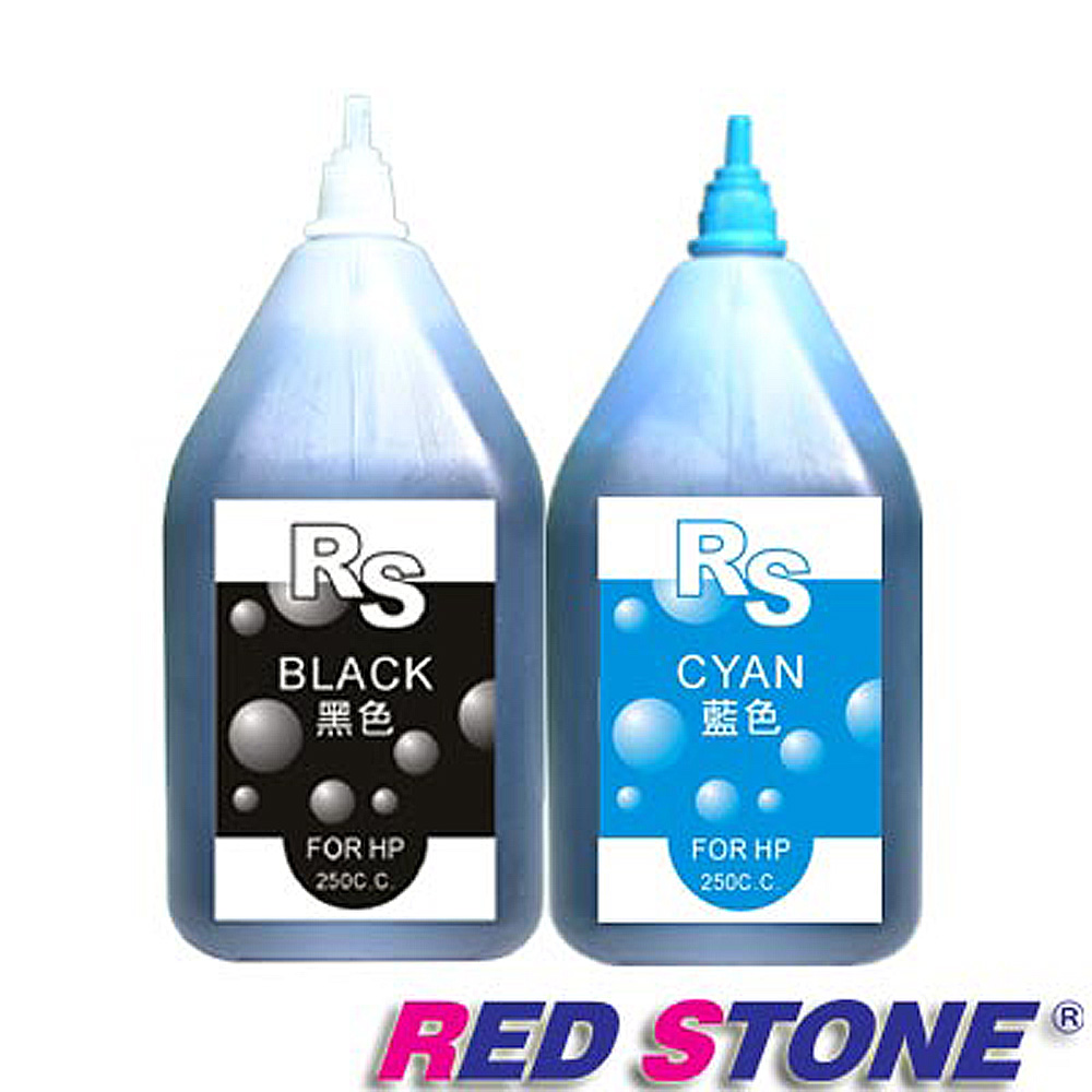 RED STONE for HP連續供墨填充墨水250CC(黑+藍)