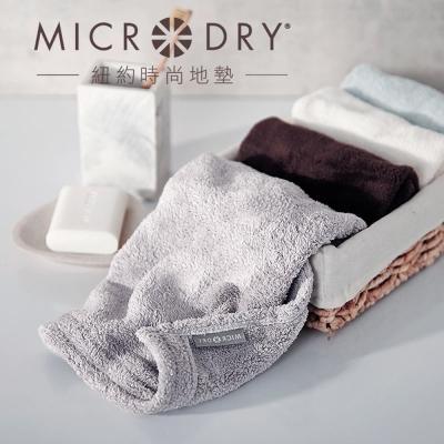 MicroDry 舒適快乾方巾<b>1</b>件-灰姑娘