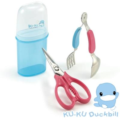 《KU.KU酷咕鴨》夾夾樂湯叉組+可拆式食物剪
