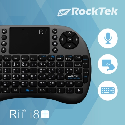 RockTek Rii i8+無線多媒體掌上型語音觸控鍵盤