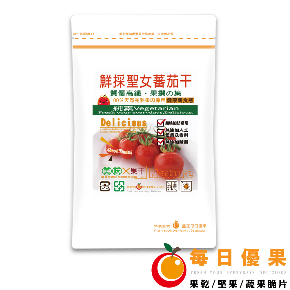 每日優果 鮮採蕃茄乾隨手包(135g)