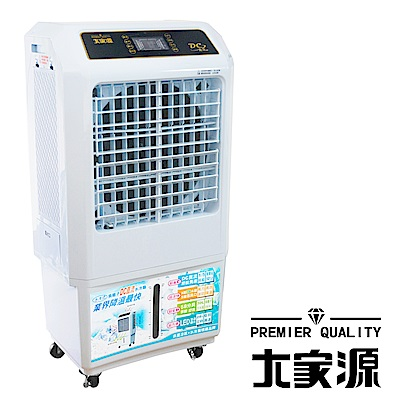 (福利品) 大家源 負離子DC直流水冷扇 TCY-8911