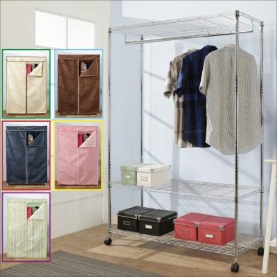 BuyJM鐵力士三層單桿布套衣櫥附輪(120x45x185CM)-DIY