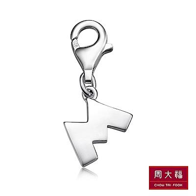 周大福 迪士尼經典系列 米奇M字925純銀手鍊墜飾