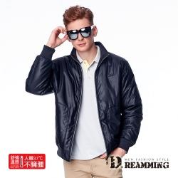 Dreamming 玩快騎士機能皮感刷毛保暖外套-深藍