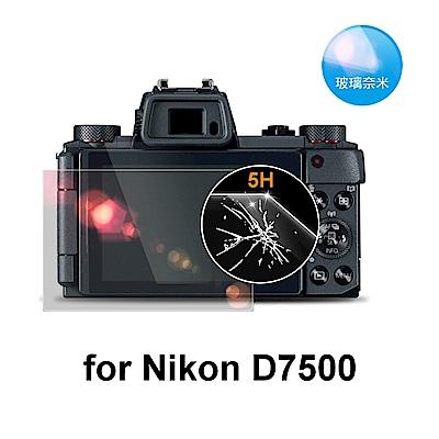 D&A Nikon D7500 相機專用日本NEW AS玻璃奈米螢幕保護貼