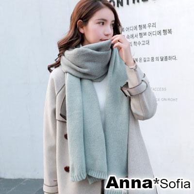 AnnaSofia 雙面色鳳梨釘飾 厚織仿羊絨大披肩圍巾(藍灰系)