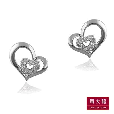 周大福 小心意系列 雙心形狀鑽石耳環