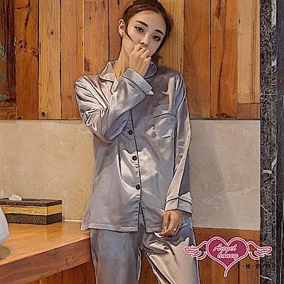 居家睡衣 浪漫絲滑 二件式長袖成套休閒服(銀F) AngelHoney天使霓裳