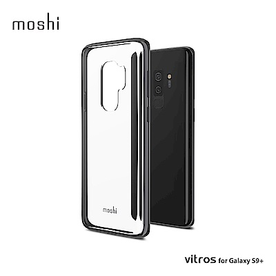 Moshi Vitros for Galaxy S9+ 超薄透亮保護背殼