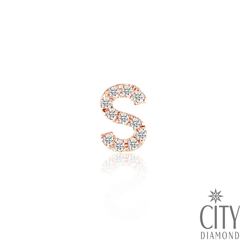 City Diamond引雅【S字母】14K玫瑰金鑽石耳環(單邊)
