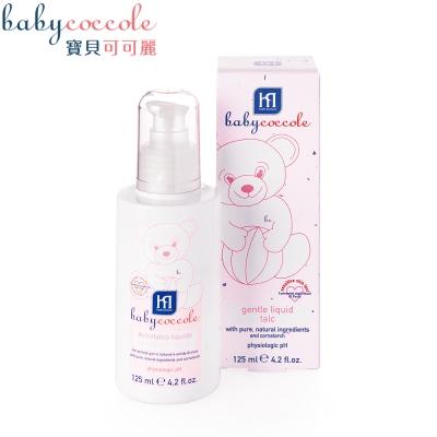 義大利Babycoccole 寶寶液態爽身粉