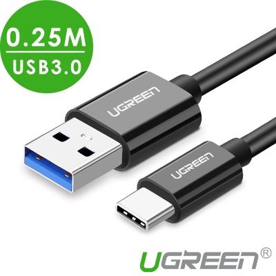 綠聯 USB3 Type-C傳輸線-0.25M
