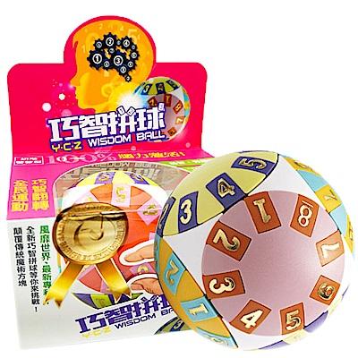 《凡太奇》酷樂寶-巧智拼球Wisdom Ball_初階啟發型 - 快速到貨