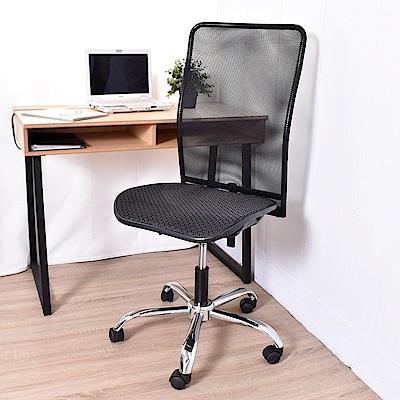 凱堡 Asuka質感鐵腳全網高背辦公椅/電腦椅