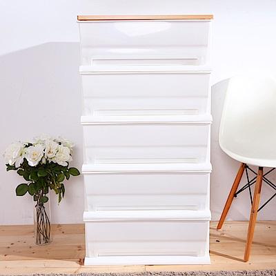 HOUSE 台灣製 時光白色超大150公升木天板五層櫃-無輪