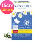 Natracare英國綠可兒有機無氯衛生護墊 獨立包裝一般型 18片裝x6盒