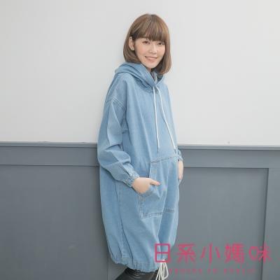 日系小媽咪孕婦裝-寬鬆大口袋連帽抽繩牛仔洋裝-共二色