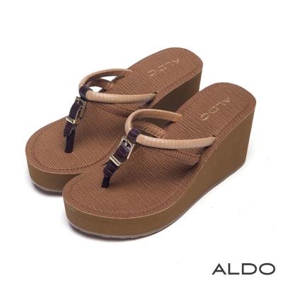 ALDO-羅馬假期前高防水台雙環夾腳涼鞋-迷情焦糖