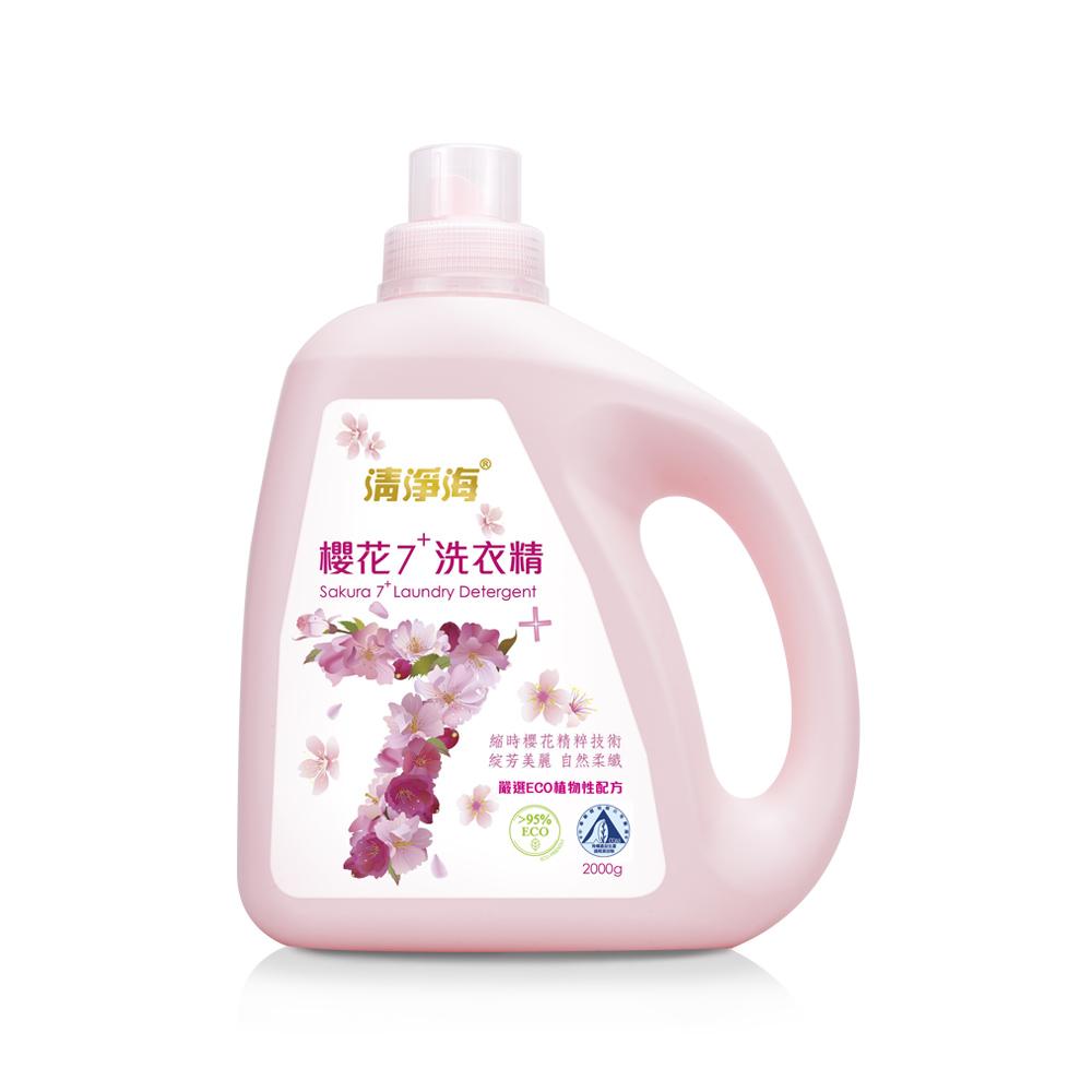 清淨海 櫻花7+洗衣精 2000g