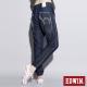 EDWIN聯名款凱西設計款飛鼠褲-女款-原藍