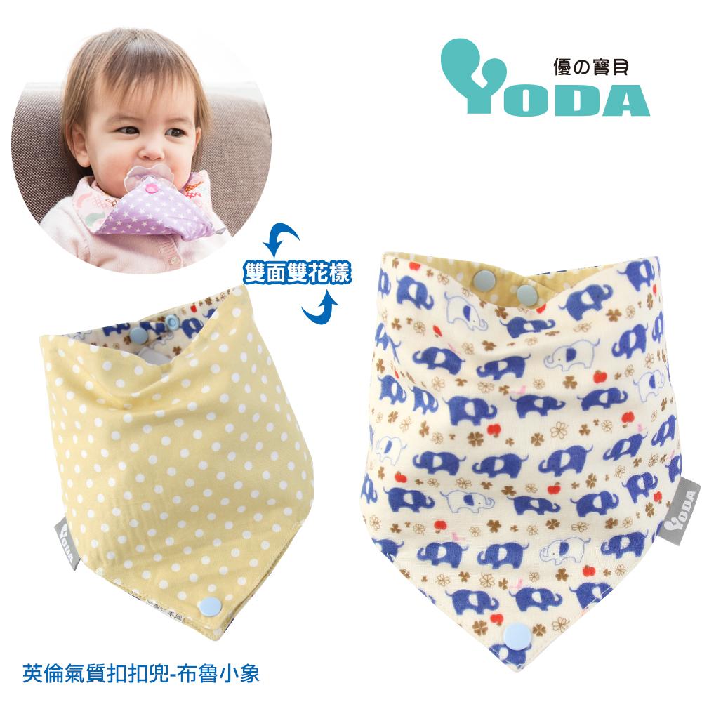 YoDa 英倫氣質扣扣兜-布魯小象