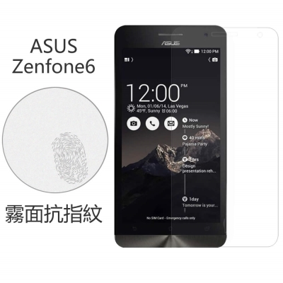 Myshell-ASUS-Zenfone6-霧面抗