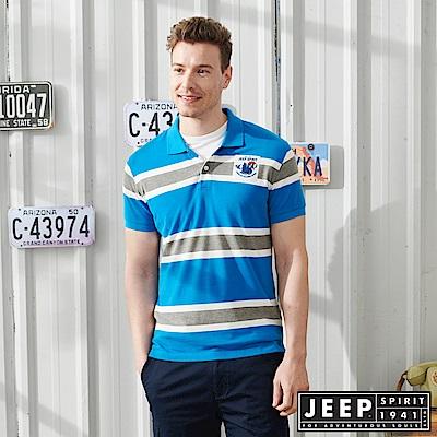 JEEP輕夏撞色條紋短袖POLO衫-水藍